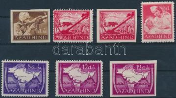 Azad Hind 7 stamps, Azad Hind 7 klf bélyeg