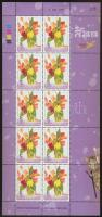 Flower paintings mini sheet, Virágfestmény kisív