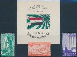 1958 Nemzetközi Vásár Damaszkusz sor Mi V 9-11 + blokk V 1