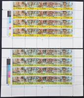 1980 Rotary sor ívszéli 20-as tömbökben Mi 1343-1352