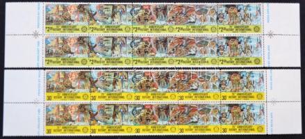 1980 Rotary sor ívszéli 10-es tömbökben Mi 1343-1352