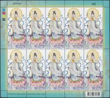 Guan Yin Goddess mini sheet, Guan Yin istennő kisív