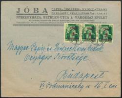 1945 (2. díjszabás) Cenzúrázott távolsági céges levél Kisegítő 1P/1P hármascsíkkal bérmentesítve