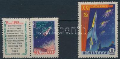 1958-1959 Space Research 2 stamps, 1958-1959 Űrkutatás 2 klf bélyeg