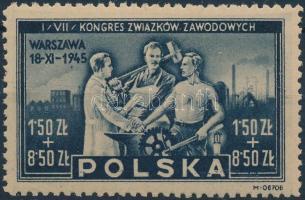 Trade Union Congress, Warsaw stamp, Szakszervezeti kongresszus, Varsó bélyeg
