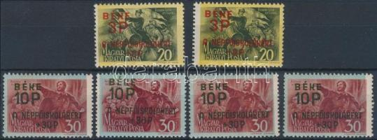 1945 Béke I. 6 db érték festékhiánnyal és eltolódott felülnyomással