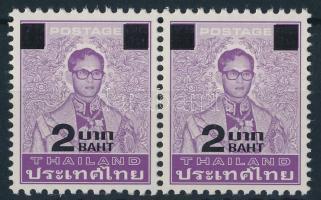 Definitive: King Bhumibol Adulyadej overprinted pair, Forgalmi bélyeg: Bhumibol Aduljadeh király felülnyomott pár