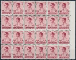 Definitive stamp: King Bhumibol Adulyadej margin block of 24, Forgalmi bélyeg: Bhumibol Aduljadeh király ívszéli 24-es tömb
