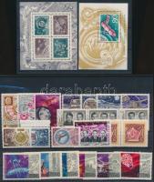 1969-1972 Space Exploration 22 stamps with sets + 2 diff blocks, 1969-1972 Űrkutatás 22 bélyeg közte sorok + 2 klf blokk