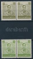 Definitive: King Bhumibol Adulyadej 2 diff pairs, Forgalmi: Bhumibol Aduljadeh király 2 klf pár