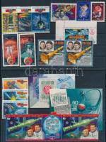 1978-1979 Űrkutatás 12 bélyeg közte sorokkal és blokkokkal, 1978-1979 Space research 12 stamps