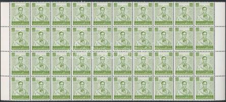 Definitive: King Bhumibol Aduljadeh margin block of 40, Forgalmi: Bhumibol Aduljadeh király ívszéli 40-es tömb