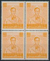 Definitive: King Bhumibol Aduljadeh corner block of 4, Forgalmi: Bhumibol Aduljadeh király négyestömb