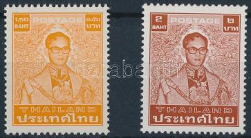 Definitive: King Bhumibol Aduljadeh 2 stamps, Forgalmi: Bhumibol Aduljadeh király 2 klf bélyeg