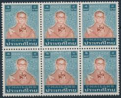 Definitive: King Bhumibol Adulyadej block of 6, Forgalmi: Bhumibol Aduljadeh király hatostömb
