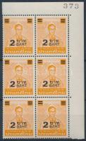 Definitive: King Bhumibol Adulyadej overprinted corner block of 6, Forgalmi: Bhumibol Aduljadeh király felülnyomott ívsarki hatostömb