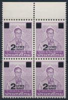 Definitive: King Bhumibol Adulyadej overprinted margin pair, Forgalmi: Bhumibol Aduljadeh király felülnyomott ívszéli négyestömb
