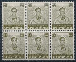 Defintive: King Bhumibol Adulyadej block of 6, Forgalmi: Bhumibol Aduljadeh király hatostömb