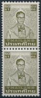 Forgalmi: Bhumibol Aduljadeh király pár, Defintive: King Bhumibol Adulyadej pair