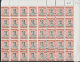 1972 Forgalmi: Bhumibol Aduljadeh király ívsarki 40-es tömb Mi 629 X