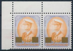 Definitive: King Bhumibol Adulyadej corner pair, Forgalmi: Bhumibol Aduljadeh király ívsarki pár