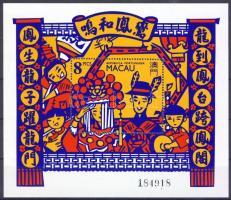 1993 Kínai esküvő blokk Mi 21