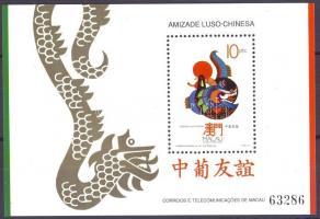 1992 Kínai-portugál barátság kakas és sárkány blokk Mi 20
