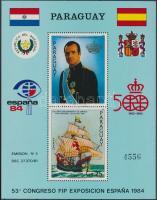 Nemzetközi bélyegkiállítás, ESPAMER blokk, International Stamp Exhibition, ESPAMER block