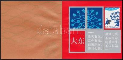 2010 Legendák bélyegfüzet Mi 4177-4180