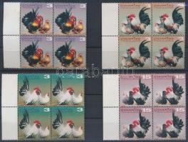 Poultry set in margin blocks of 4 (2190 spot), Baromfi sor ívszéli négyestömbökben (2190 folt)