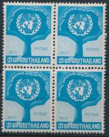UN block of 4, ENSZ négyestömb
