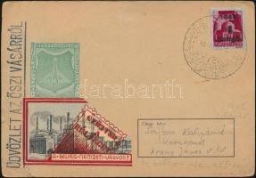 1945 (3. díjszabás) Levelezőlap XIV. őszi vásár alkalmi bélyegzéssel
