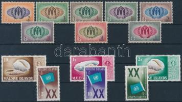 Maldive Islands 14 diff stamps + 2 diff blocks, Maldív-szigetek 14 klf bélyeg + 2 klf blokk