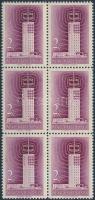 1958 Televízió B hatostömb (9.000)