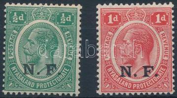 Definitive 2 stamps from set Forgalmi sor 2 értéke