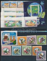 Mongolia 1959-1996 3 blocks + 7 sets, Mongólia 1959-1996 3 blokk + 7 sor 3 db stecklapon