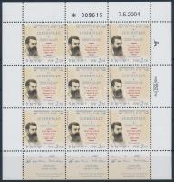 2004 Herzl Tivadar kisív Mi 1786