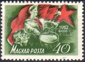 1952 Május 1 40f, a piros szín kicsúszott a bélyegképből