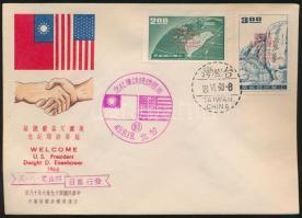 1960 Eisenhower amerikai elnök látogatása Mi 363-364 FDC