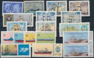 Argentina Ships 1953-1989  16 diff stamps + 1 pair, Argentína, Hajó motívum 1953-1989  16 klf bélyeg + 1 egy pár