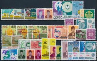 1982-1983 7 sets + 14 individual values, 1982-1983 7 klf sor + 14 klf önálló érték