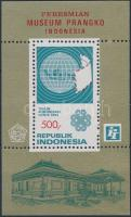 Opening of the Philatelic Museum block, Indonéziai Filatéliai Múzeum megnyitása blokk