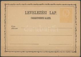 1878 2kr díjjegyes levelezőlap újnyomat (10.000)