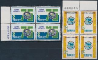 Rotary set margin block of 4 + FDC + 1 memorial sheet, Rotary sor ívszéli négyestömbökben + FDC + 1 emléklap