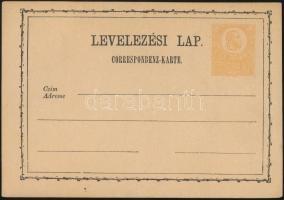 1878 Díjjegyes levelezőlap újnyomat (10.000)