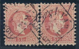 "Austria-Hungary-Romania postmark ""NAGYVÁRAD / AJÁNLOTT"" ""NAGYVÁRAD / AJÁNLOTT"""