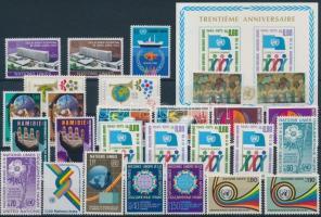 1974-1976 27 klf bélyeg közte sorok, 1974-1976 27 diff stamps with sets