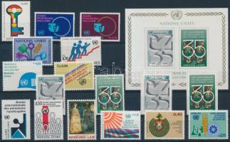 1980- 1984 43 diff stamps with sets + 1 block, 1980- 1984 43 klf bélyeg közte sorok + 1 db blokk (2 db stecklapon)