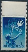 UNICEF margin stamp, UNICEF ívszéli bélyeg