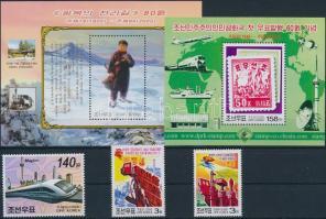 2001-2006 Vehicles 10 stamps + 4 blocks + 3 PS, 2001-2006 Járművek 10 klf bélyeg + 4 klf blokk + 3 díjjegyes